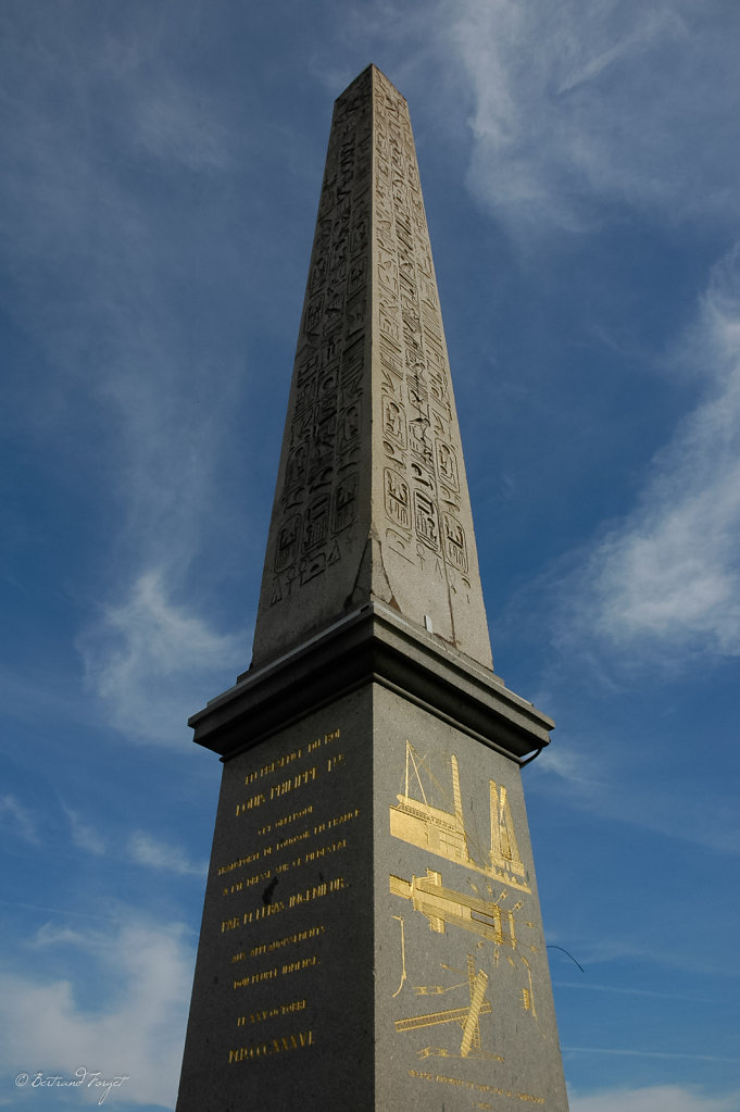 Obélisque - Place De La Concorde